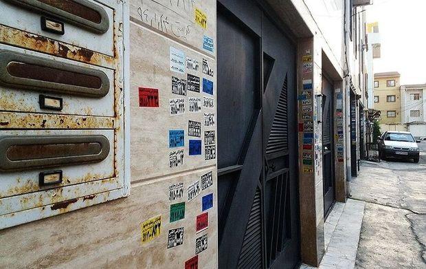 ۲۰۰ پرونده دیوارنویسی غیرمجاز در شهر دوگنبدان تشکیل شد
