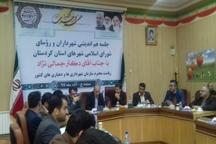 معوقات حقوق پرسنل شهرداری های کردستان380 میلیارد ریال است