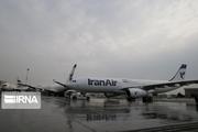 پرواز تهران - بجنورد انجام نشد