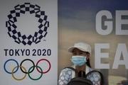 اعتراض شهروندان توکیو به برگزاری المپیک2020 / ویدیو