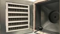 تولید فیلتر تصفیه هوا با قابلیت بسیار بالای نابودی کرونا