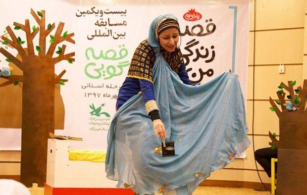 مرحله استانی جشنواره بینالمللی قصهگویی در زنجان آغاز شد