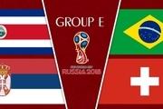 آشنایی با گروه E جام جهانی/ تقابل برزیل و سه تیم جنگنده