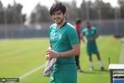 ویدیو/ گل دوم تیم ملی ایران مقابل سوریه