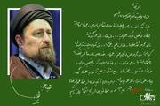 سیدحسن خمینی در آستانه انتخابات 1400: «رأی صحیح» راه حفظ جمهوریت است