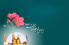 مولودی میلاد امام کاظم علیه السلام/ محمد فصولی+ دانلود