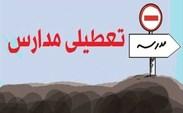 تعطیلی مدارس و دانشگاههای البرز به علت پیشگیری از شیوع کرونا