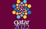 آغاز مجدد دیدارهای انتخابی جام جهانی 2022 در اکتبر