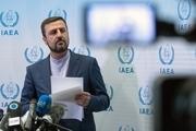 پاسخ ایران به اظهارات و گزارش مدیرکل آژانس اتمی: از دستورکار سیاسی فاصله بگیرید