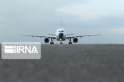 شرکت ایران ایر پرواز تهران - بجنورد را  لغو شد