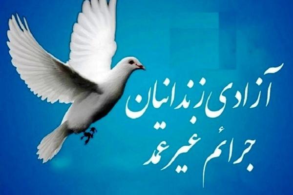 ۳۸ زندانی جرایم غیرعمد در زنجان آزاد شدند