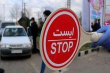 ممنوعیت تردد شبانه خودروها در تهران لغو شد؟