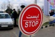 ابراز نگرانی ستاد مقابله با کرونا مازندران از سفرهای نوروزی