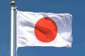 ژاپن: به معاهده ممنوعیت تسلیحات هستهای نمیپیوندیم