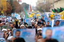 راهپیمایی حمایت از اقتدار و صلابت نظام مقدس جمهوری اسلامی ایران در قم