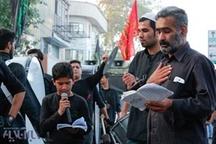 ۲۵ شهریور همایش استقبال از محرم در اردبیل برگزار میشود