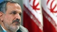 ایران سرزمین همه است