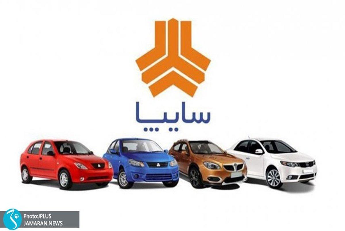 قیمت محصولات سایپا در بازار 14 مهر 1400 + جدول