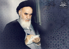 Imam Khomeini recommends to undertake estimation and evaluation of virtues