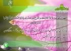 دعای روز پانزدهم ماه مبارک رمضان+ متن، صوت و ترجمه