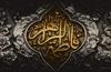 مداحی شهادت حضرت زهرا/ سیدمجید بنی فاطمه + دانلود
