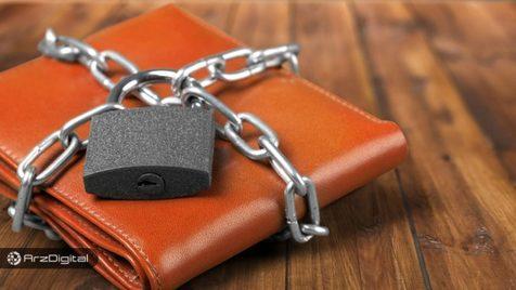 امن ترین کیف پولهای بیت کوین و ارزهای دیجیتال