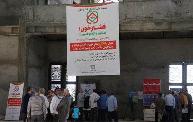 طرح ملی کنترل فشار خون در سمنان آغاز شد