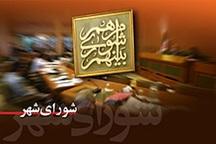 تایید صحت انتخابات پنجمین دوره شورای اسلامی شهر گرگان توسط فرمانداری