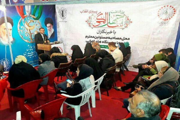 دستاوردهای انقلاب اسلامی در آذربایجان غربی تدوین شد