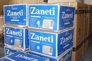 ۲۰ دستگاه وسایل سرمایشی به زندان های هرمزگان اهدا شد