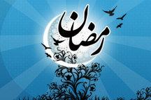 سفارش های آیت الله کشمیری برای بهره مندی از ماه مبارک رمضان