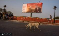 تظاهرات ضد ترامپ همزمان با ورودش به هند+ تصاویر