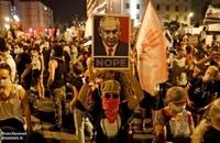 تظاهرات ضدنتانیاهو
