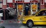 ۴۰ پمپ بنزین بخاطر کرونا تعطیل شدند