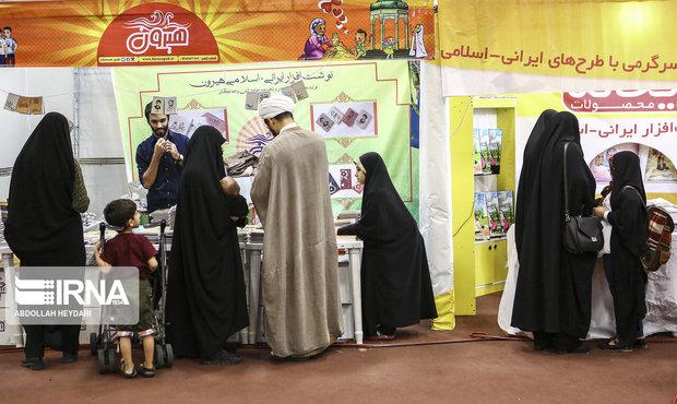 نمایشگاه نوشت افزار ایرانی اسلامی در حرم مطهر رضوی برپا شد