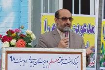 فرماندار دزفول: معلمان برقرارکننده امنیت فرهنگی جامعه هستند