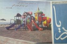 پارک های استاندارد و ایمن، حق کودکان هرمزگانی