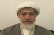 بیانات آیت الله محمود امجد به همراه قرائت فرازهایی از دعای مکارم الاخلاق
