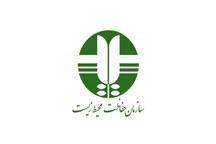 620 میلیون ریال جریمه قاچاقچی شاهین در رودبار