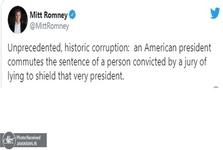 «فساد تاریخی بی سابقه»: یک رئیس جمهور حکم کسی را تغییر می دهد!