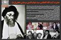 آیت الله العظمی سید شهاب الدین مرعشی نجفی(ره) به روایت تصویر