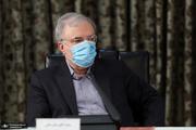 نامه وزیر بهداشت به رهبر معظم انقلاب در مورد موج جدید کرونا