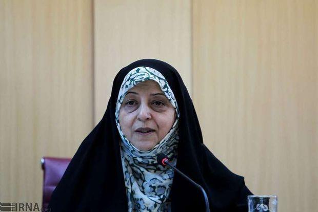 معاون رئیس جمهوری: برقراری عدالت جنسیتی راهبرد اساسی دولت است