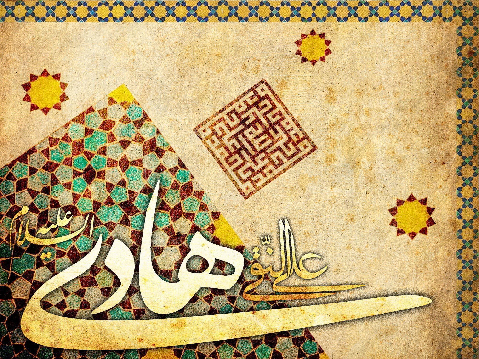 دانلود مولودی میلاد امام هادی علیه السلام/ سعید حدادیان