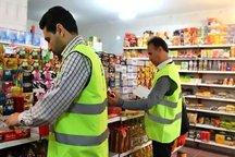 بیش از 83 تُن مواد غذایی غیرقابل مصرف در کردستان ضبط شد