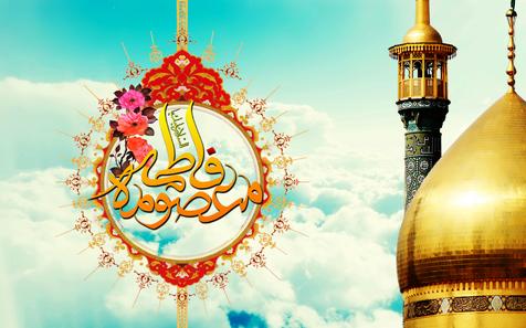 کلیپ «بانوی پربرکت» به مناسبت میلاد حضرت معصومه سلام الله علیها/ حجت الاسلام و المسلمین حسین انصاریان