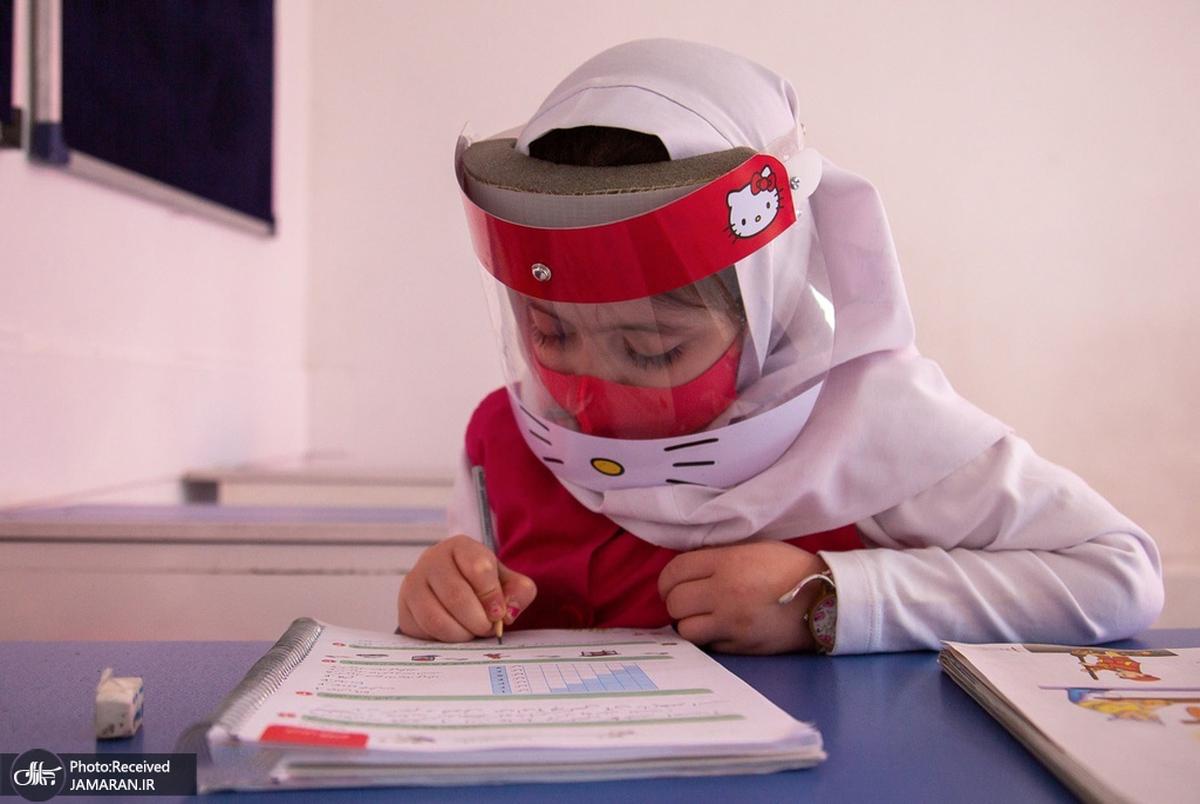 آموزش و پرورش: مدارس از آبان حضوری خواهند شد