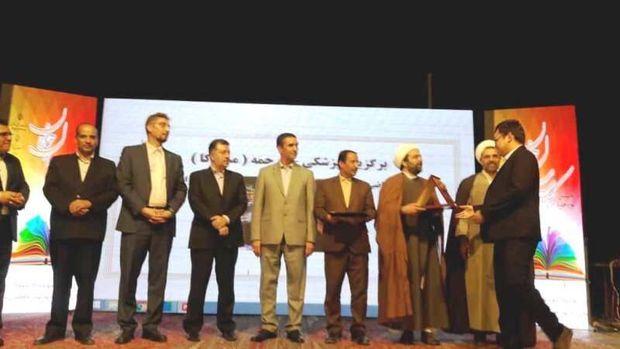 ۱۰ اثر در نخستین دوره جایزه کتاب سال جوانان جمهوری اسلامی برگزیده شد