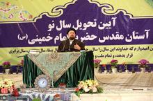 سخنان سید حسن خمینی در مراسم تحویل سال نو در حرم مطهر امام خمینی(س)