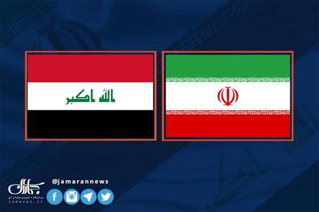 تجارت ایران و عراق 20 میلیارد دلاری می شود